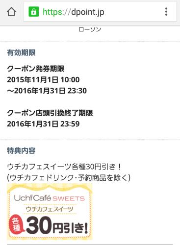 2015-12-02 04.46.24