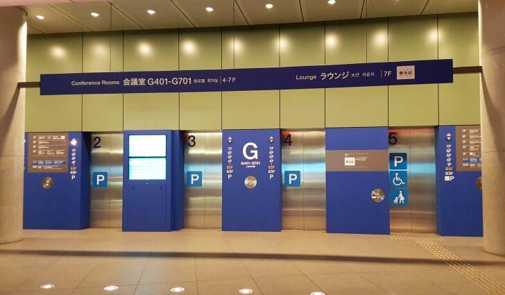 東京国際フォーラム・7階ラウンジ