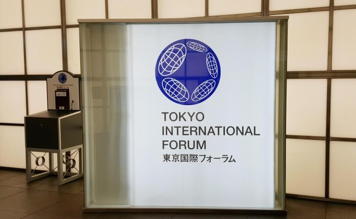 東京国際フォーラムエントランス