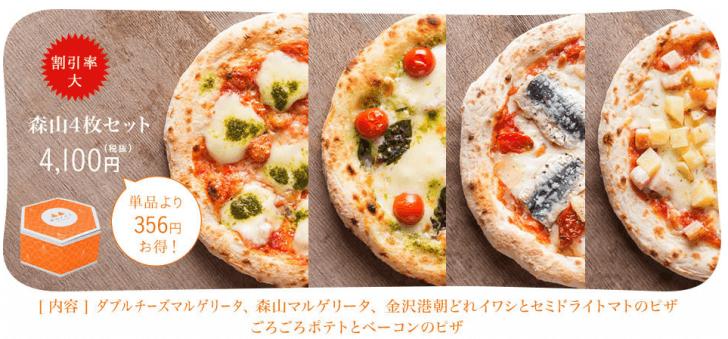 4maiseto_2015-12-17 14.14.39