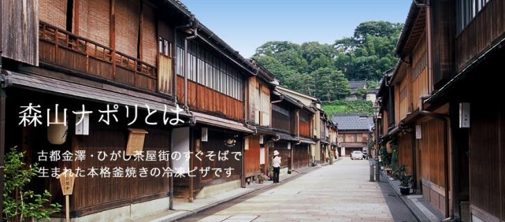about_ishigama_icatch