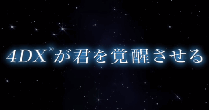 kakuseisaseru_20151218