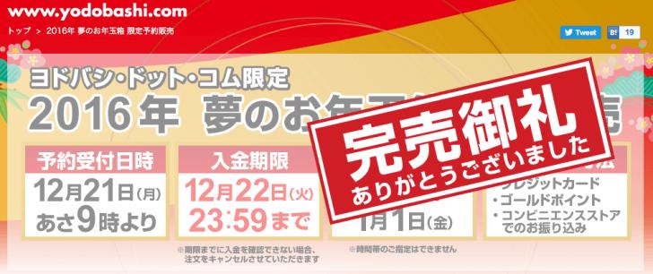 kanbai_2015-12-21 09.28.40