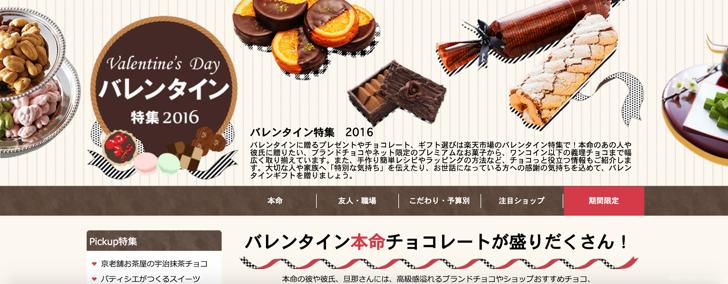 momone_rakuten_2016-01-14 11.58.41