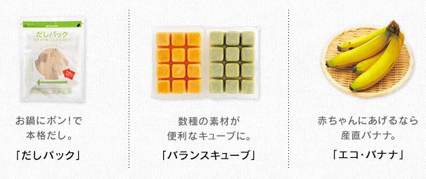 rinyuushoku_2015-12-18 13.34.05