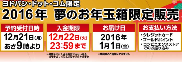 start_2015-12-21 09.21.31