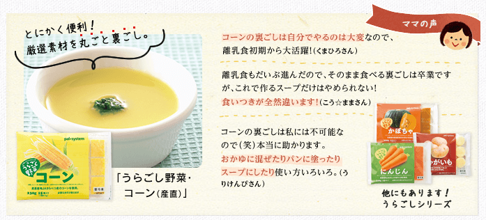uragoshi_ 2015-12-18 13.52.20