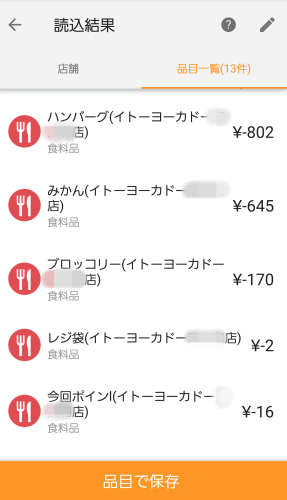 2016-01-05 14.36.41