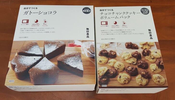 mujichocolate1.jpg