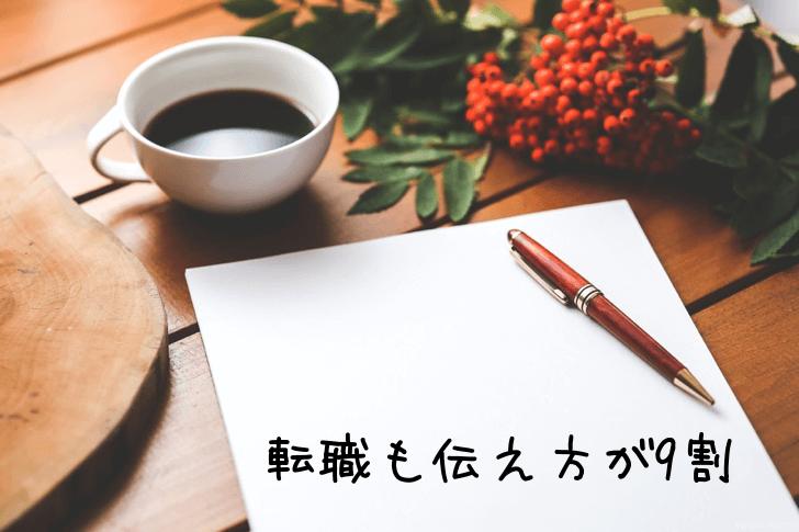 momo_tutaekata_20160130
