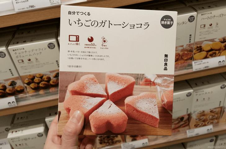 momone_2016-01-16 13.01.45