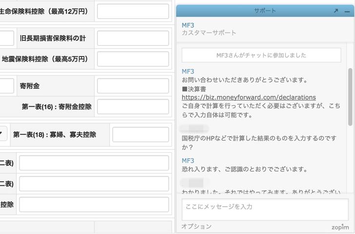 momone_chatto_2016-01-15 13.30.49