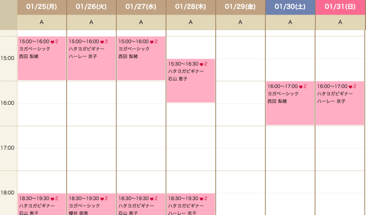 momone_taiken_2016-01-19 20.18.44