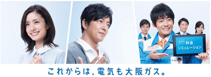 oosakagazu_2016-01-06 15.16.27