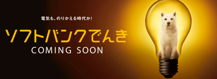 softbank_20150106