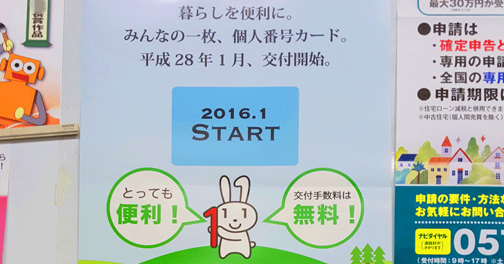 2016-02-04-16.23.38