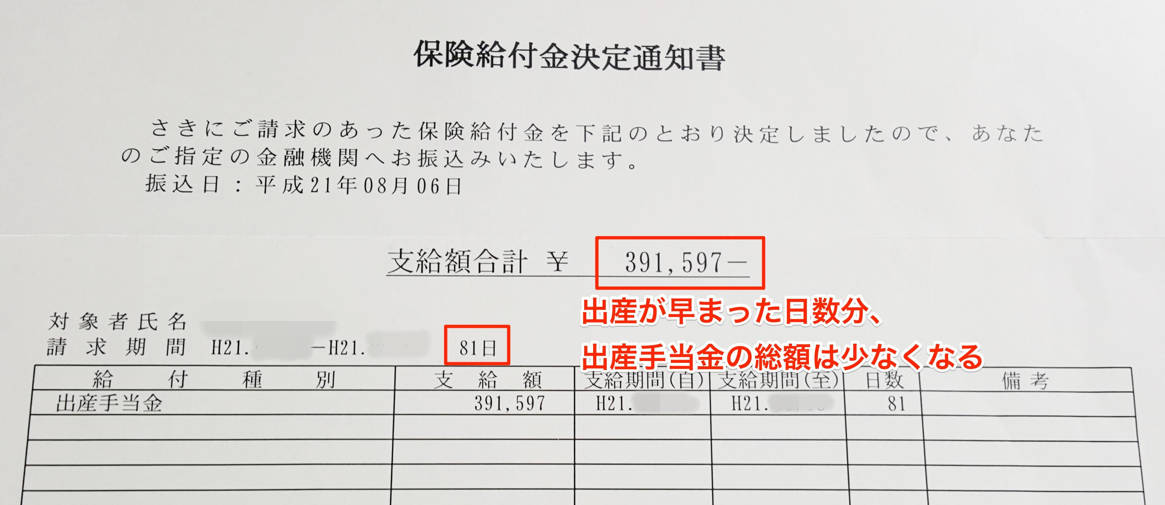 2016-02-27_14_58_31
