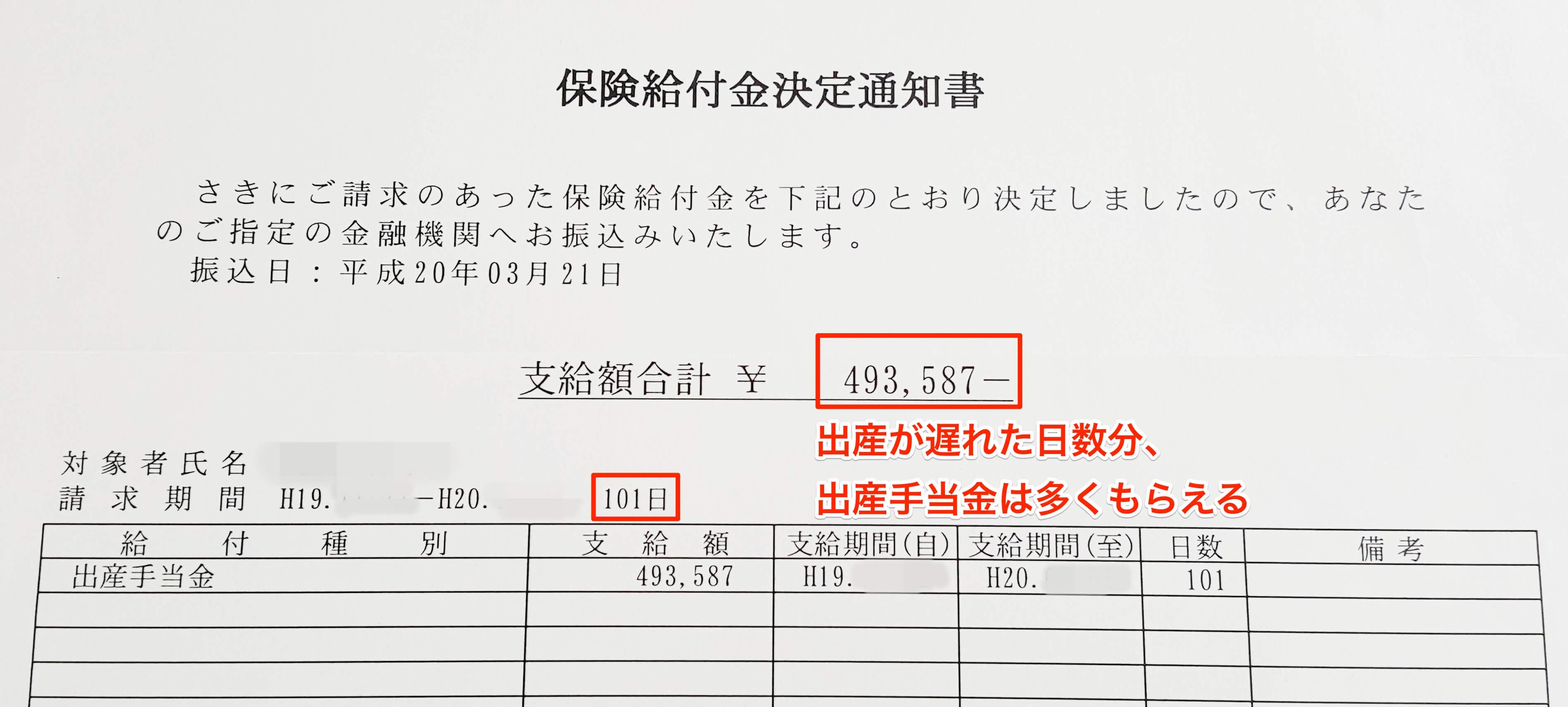 2016-02-27_14_59_06