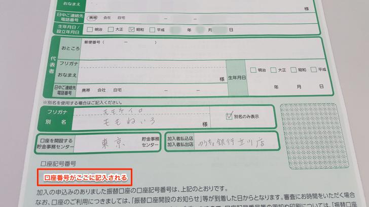 mo_2016-02-19_13_15_12