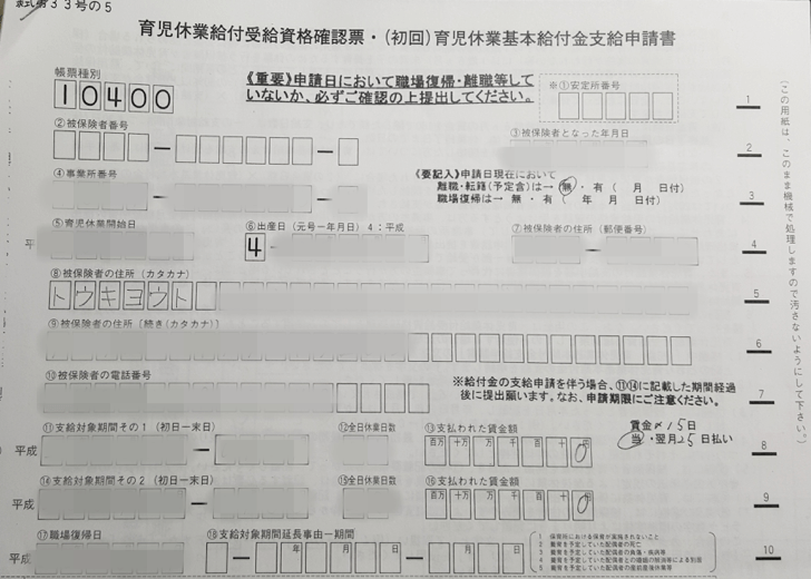mo_2016-02-27 21.29.34