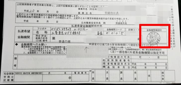 mo_2016-02-27 21.29.46