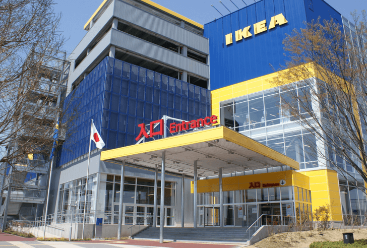 mo_Ikea_20160214 2