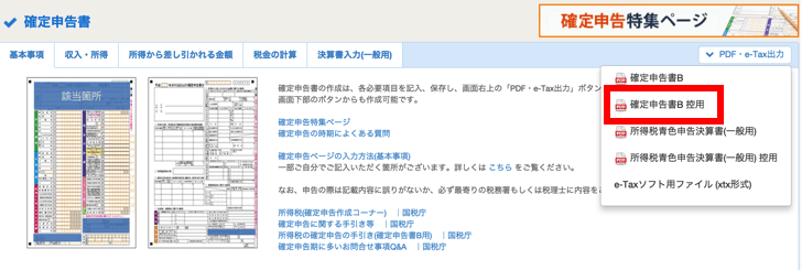 momone1_shinkoku_2016-02-08-14.47.16