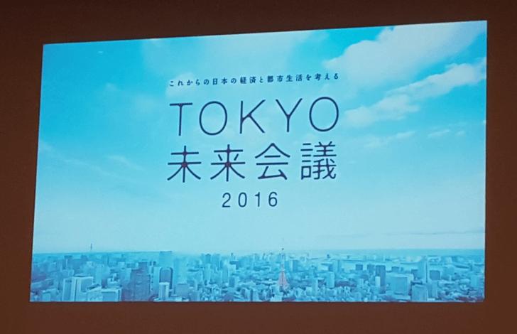 momone_2016-02-11 14.13.21