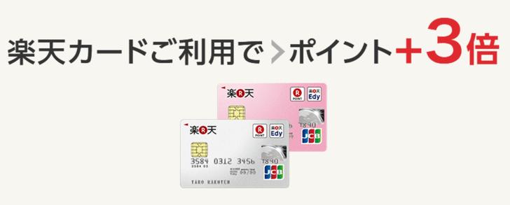 momone_card_3bai_ 2016-02-09 21.54.12