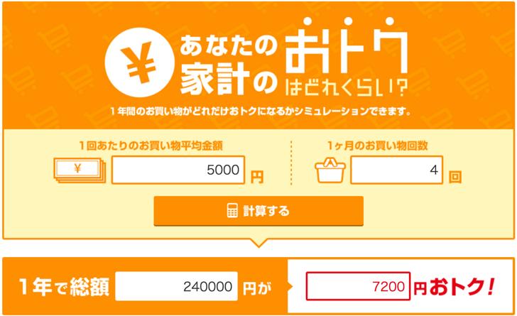 m_kaimonokakaku_ 2016-03-30 16.20.06