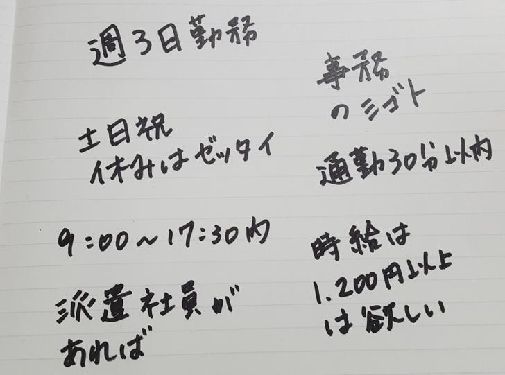 mo_2016-03-08 13.34.09