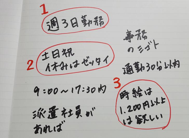 mo_2016-03-08 13.35.28