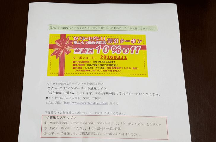 mo_20160312_141710