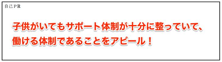 mo_rireki_2016-03-21_08_53_24