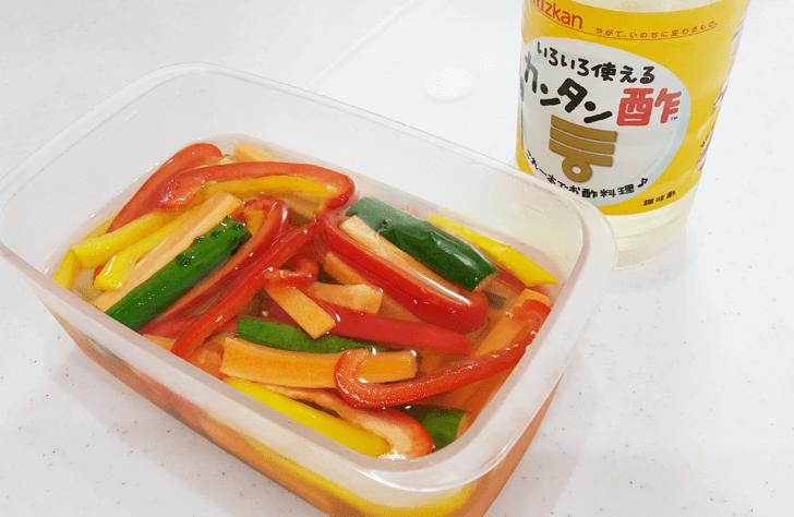 カンタン酢で作った彩りピクルス