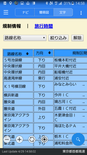m_2016-04-29 05.58.09