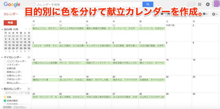 m_skejuru_2016-04-19_13_19_21_1