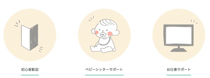 mm_baby_2016-11-16-10-55-25