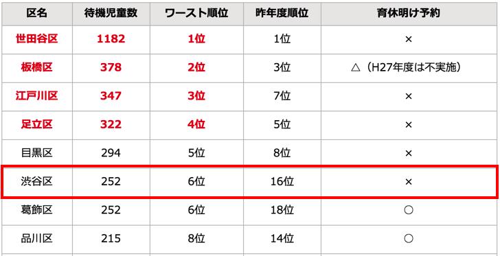 taikijidou_2016-04-14 15.06.39