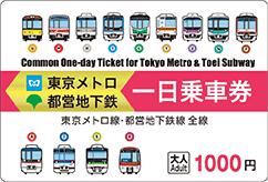 top1_ticket_img2_chika