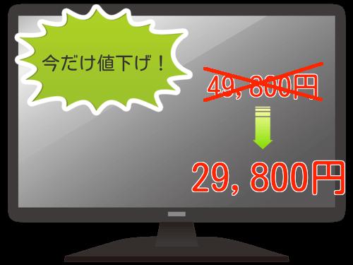 tvkakaku_20160421