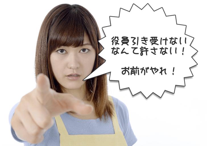 yakuinhikiuke_20160410