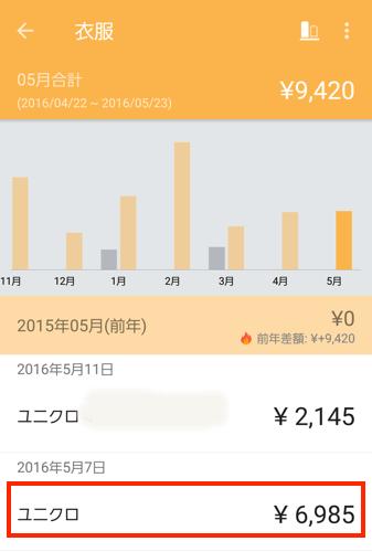 2016-05-14 12.39.42