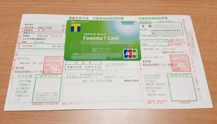 card_2016-05-10-20.39.26