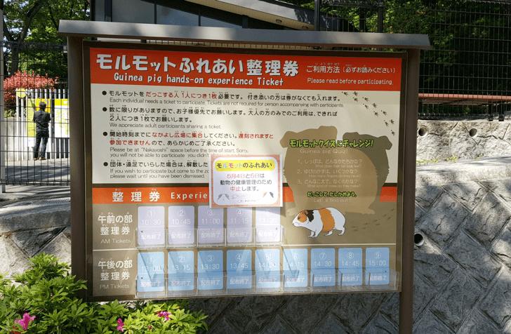 m_2016-05-05 10.08.26