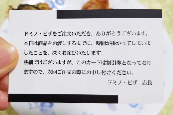 m_2016-05-28 19.08.31