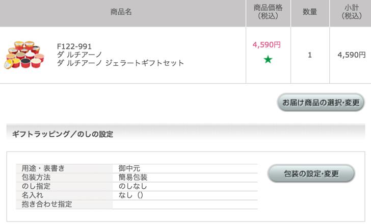 m_aisu_2016-05-19 11.46.02
