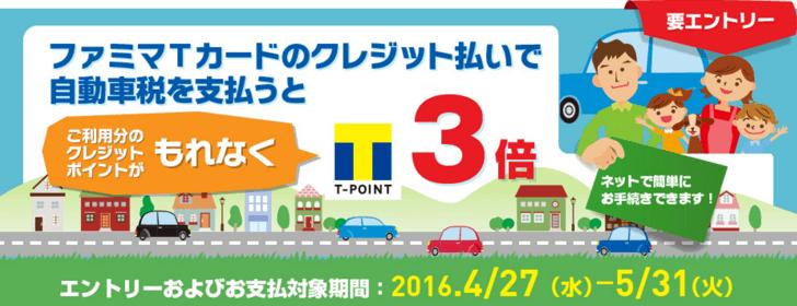 m_jidoushazei_2016-05-10 19.59.12