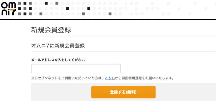 m_kaiintouroku_2016-05-19 11.08.10