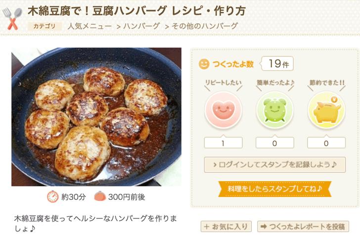 m_niku_2016-05-31 10.12.05